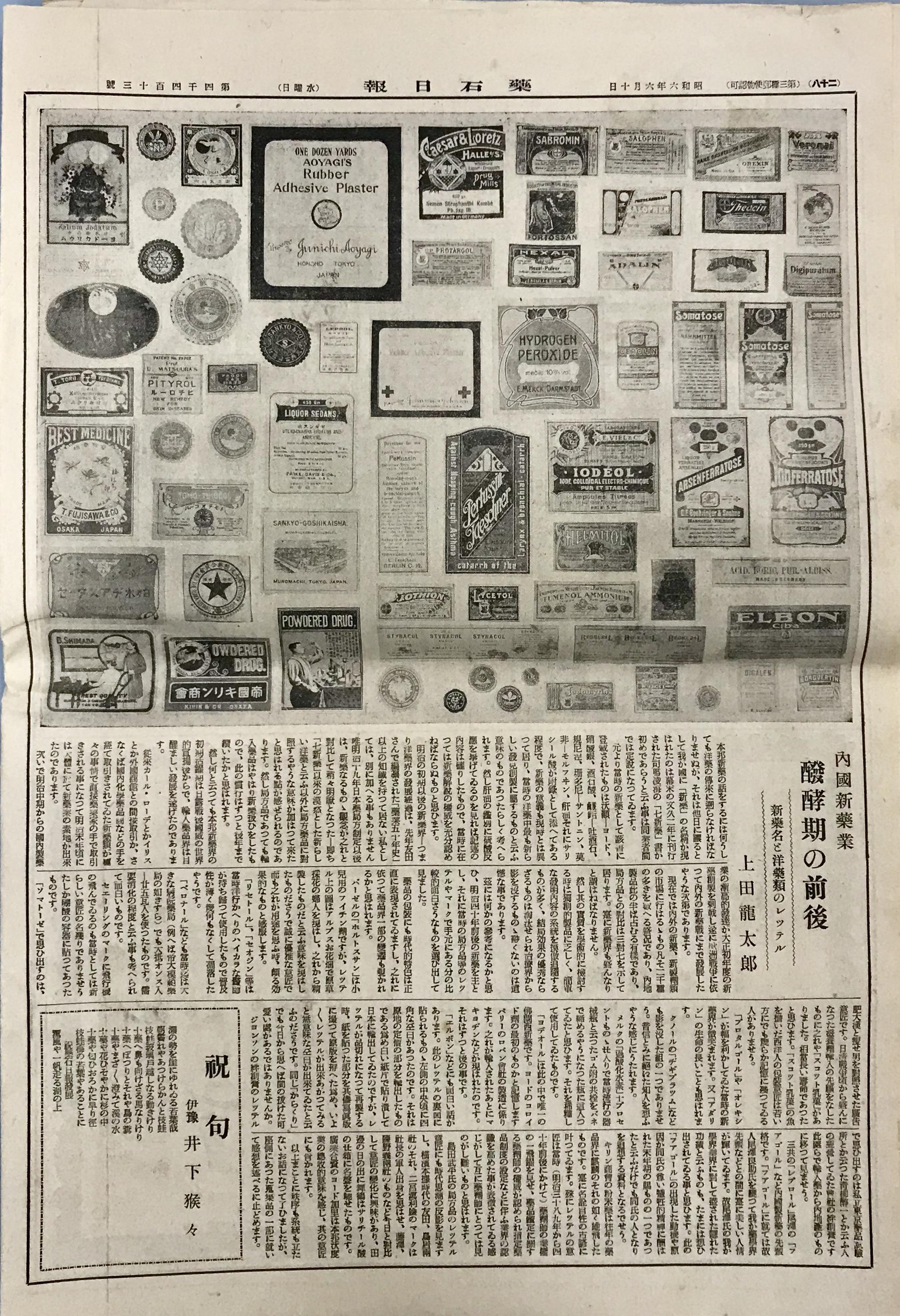 あゆみ               刊行物一覧